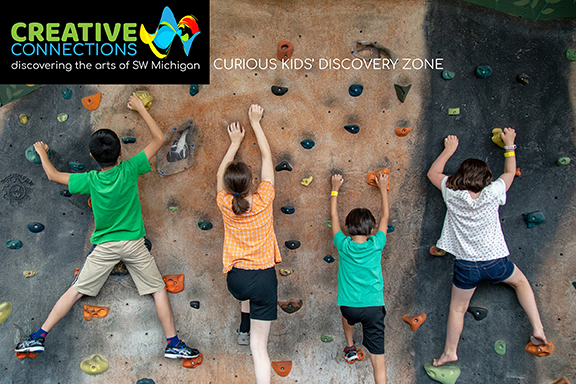 CK Discovery Zone climbing wall